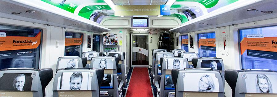 Размещение рекламы в вагоне аэроэкспресса