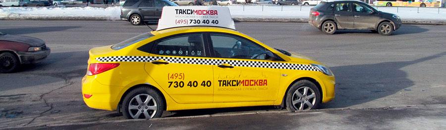 Реклама на бортах такси