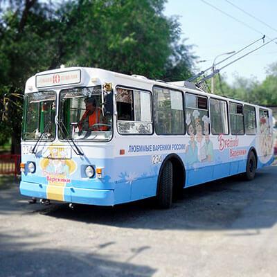размещение рекламы на троллейбусах