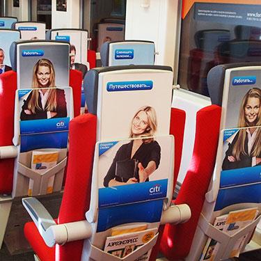 Реклама в аэроэкспрессе