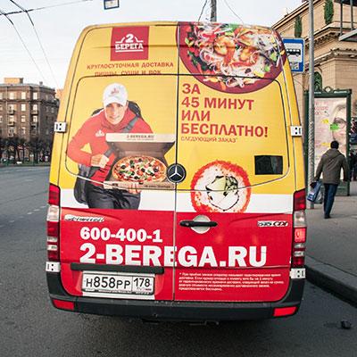 Размещение рекламы на маршрутках